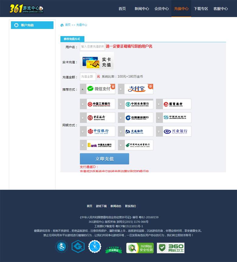 网狐经典版361游戏网站-第2张