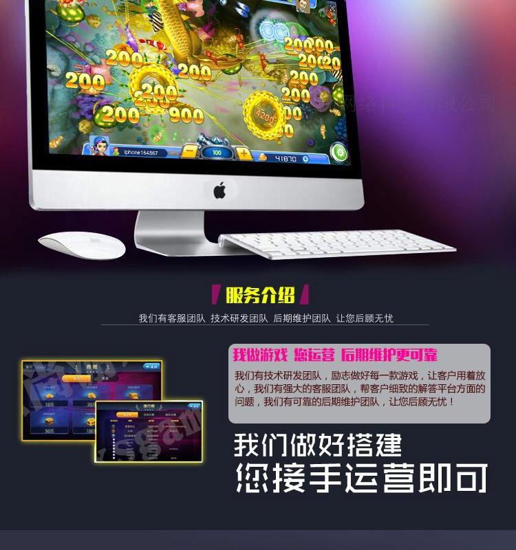 傲玩棋牌游戏搭建一条龙技术服务 技术服务 棋牌游戏搭建一条龙 傲玩 棋牌游戏开发 第4张