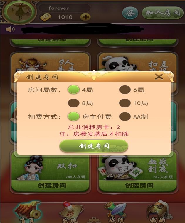 九州互娱搭建视频教程 H5九州互娱源码完整架设教程-第11张