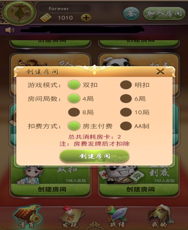 九州互娱搭建视频教程 H5九州互娱源码完整架设教程-第13张