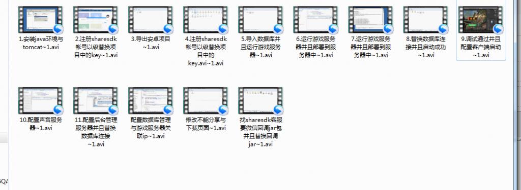 深空麻将源码编译架设实战教程,深空完整视频教程-第4张