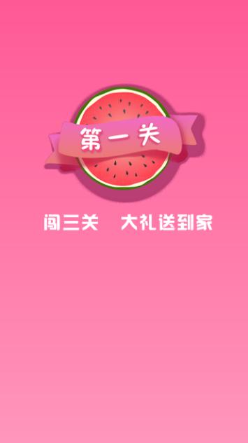 最新口红机夺宝+完美运营版源码-第5张