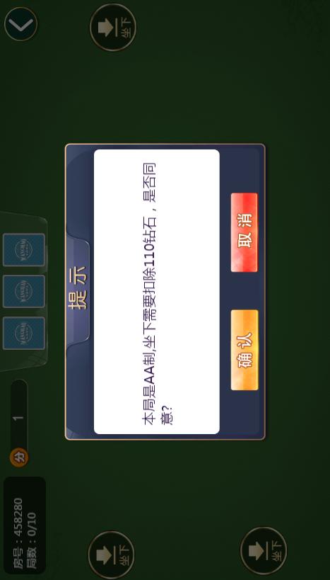 加个菜h5十三水地主跑得快四副牌麻将五合一棋牌源码+搭建教程插图(2)