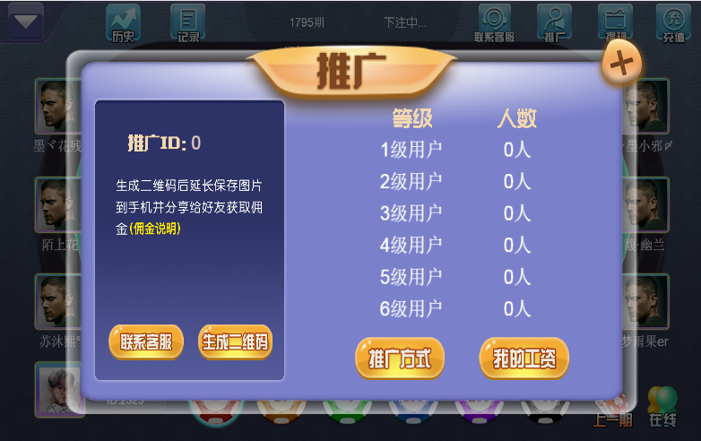 H5撑船三公完整修复版已对接支付插图(2)