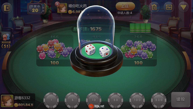 最新H5网狐卓越版全套运营版:含Cocos H5前端+Android+iOS双端,带23款子游戏,精美UI-第16张