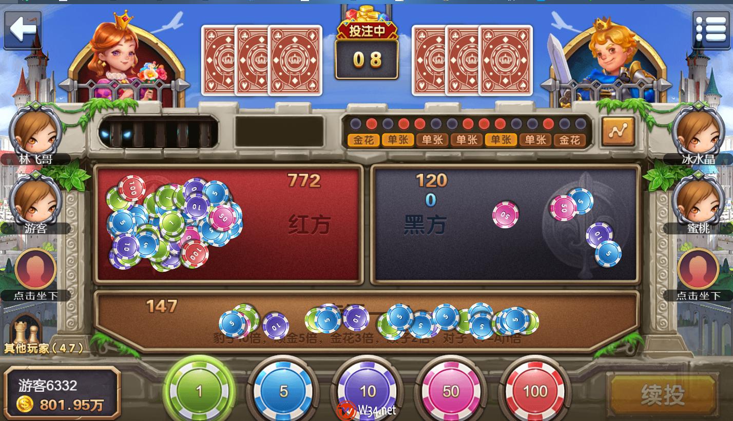 最新H5网狐卓越版全套运营版:含Cocos H5前端+Android+iOS双端,带23款子游戏,精美UI-第8张
