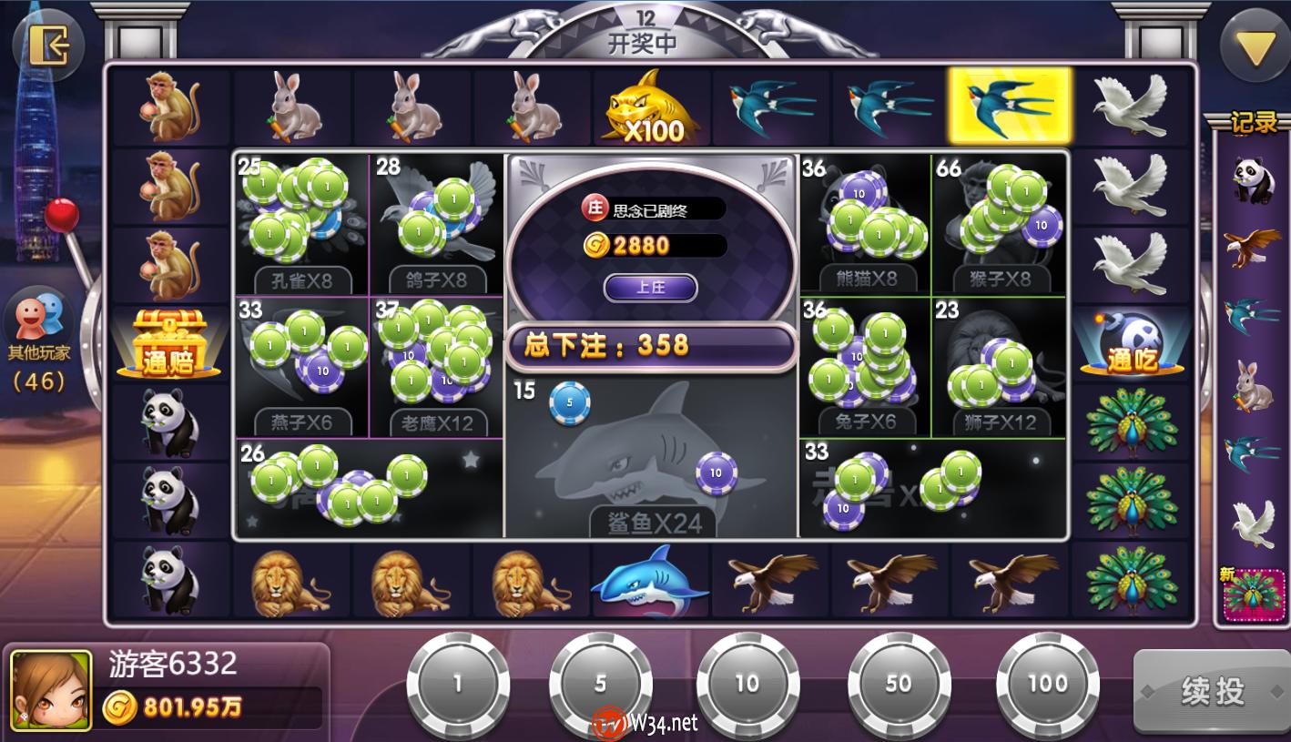 最新H5网狐卓越版全套运营版:含Cocos H5前端+Android+iOS双端,带23款子游戏,精美UI-第12张