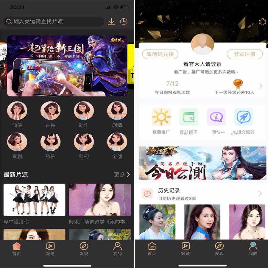 黄瓜视频app原生源码插图