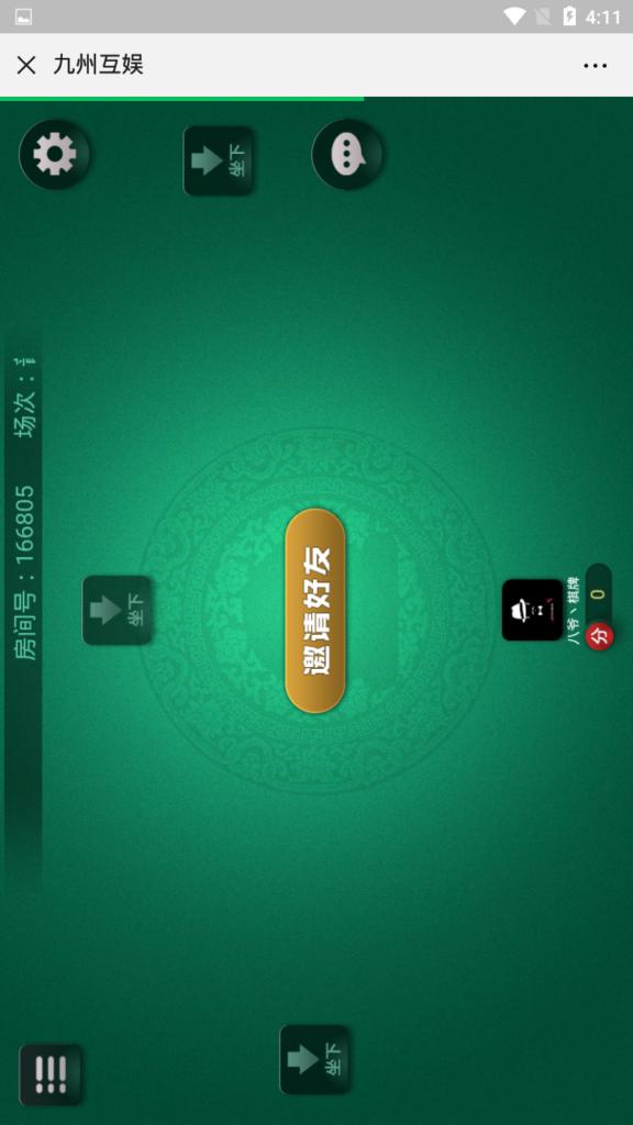 开心互娱H5源码 九州互娱二开源码H5棋牌游戏源码+安装教程-第9张