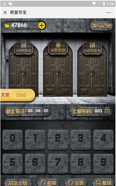 H5夺宝游戏源码 尾号时间+密室夺宝+双人PK+农场大赢家+幸运签到大集合-第7张