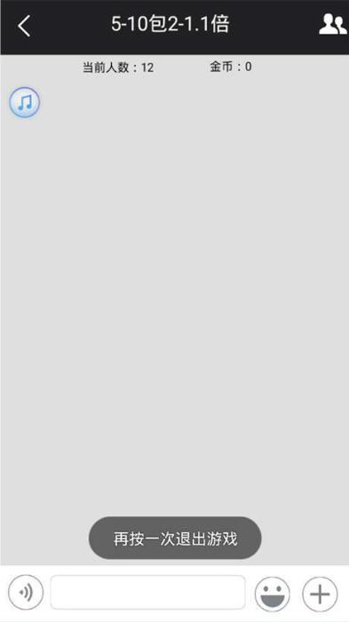 红包源码 2019最新孙悟空大圣红包扫雷接龙禁抢源码下载-第5张