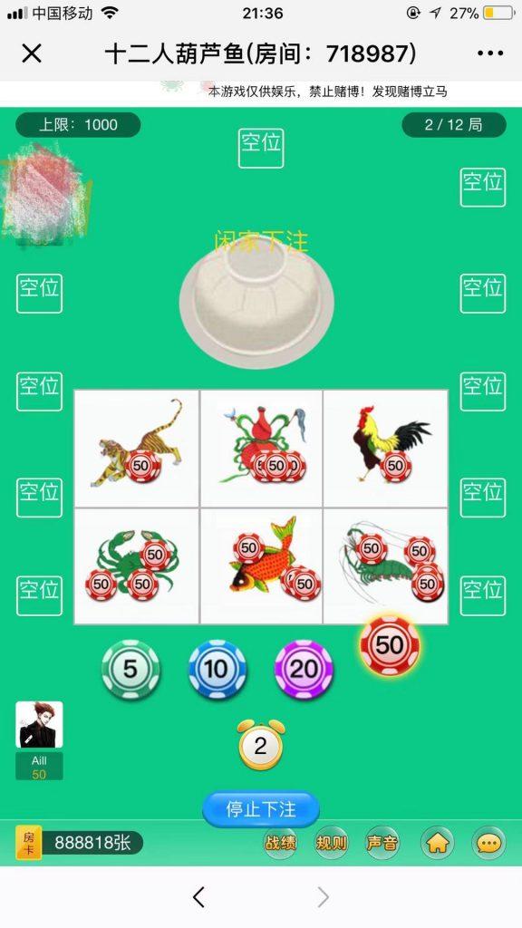 H5微信葫芦鱼棋牌游戏源码完整运营版插图(4)