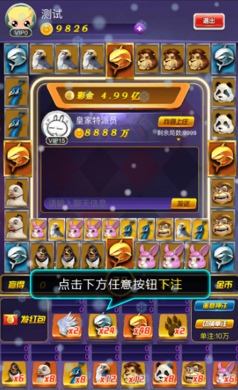 H5棋牌源码含8个H5游戏金鲨银鲨,斗地主,欢乐小丑,百人金花,百人牛牛,欢乐12点等插图(1)