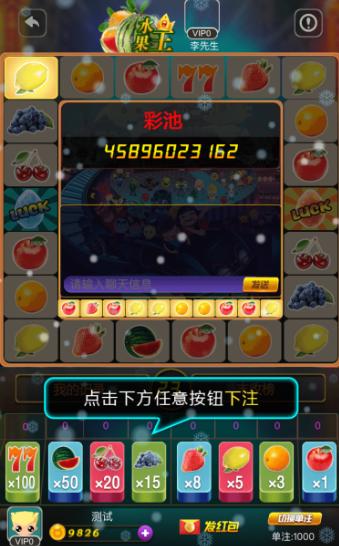 H5棋牌源码含8个H5游戏金鲨银鲨,斗地主,欢乐小丑,百人金花,百人牛牛,欢乐12点等插图(2)