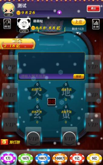 H5棋牌源码含8个H5游戏金鲨银鲨,斗地主,欢乐小丑,百人金花,百人牛牛,欢乐12点等插图(4)