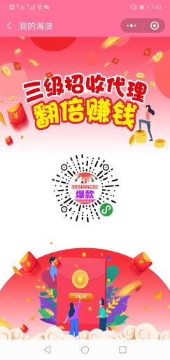 H5口红源码 H5女神赢口红 抖音抖抖赢口红源码带架设教程插图(3)