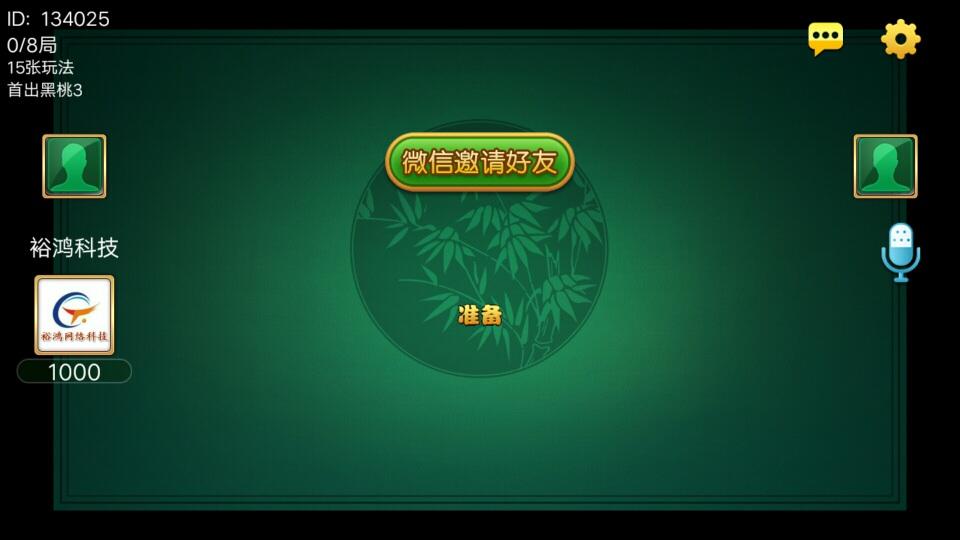 跑的快棋牌游戏搭建插图(4)