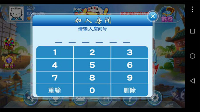 欣欣十三水源码牛牛房卡福州麻将泉州麻将十三张房卡游戏搭建开发插图(2)