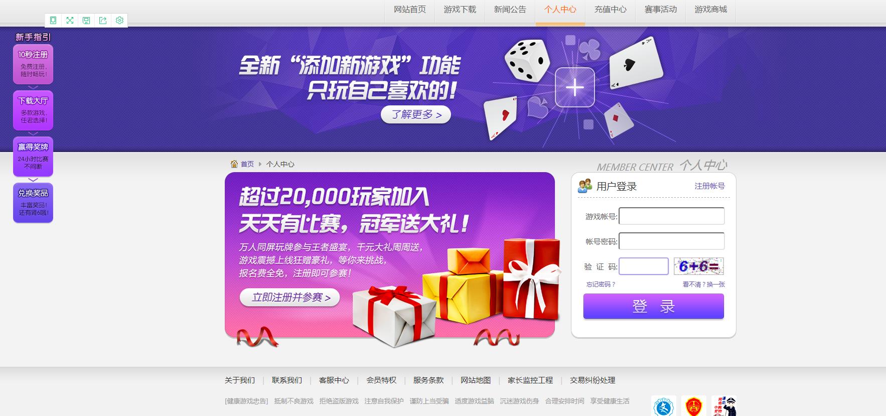 网狐荣耀二开鑫众王者金币场+房卡模式场完整版-第12张