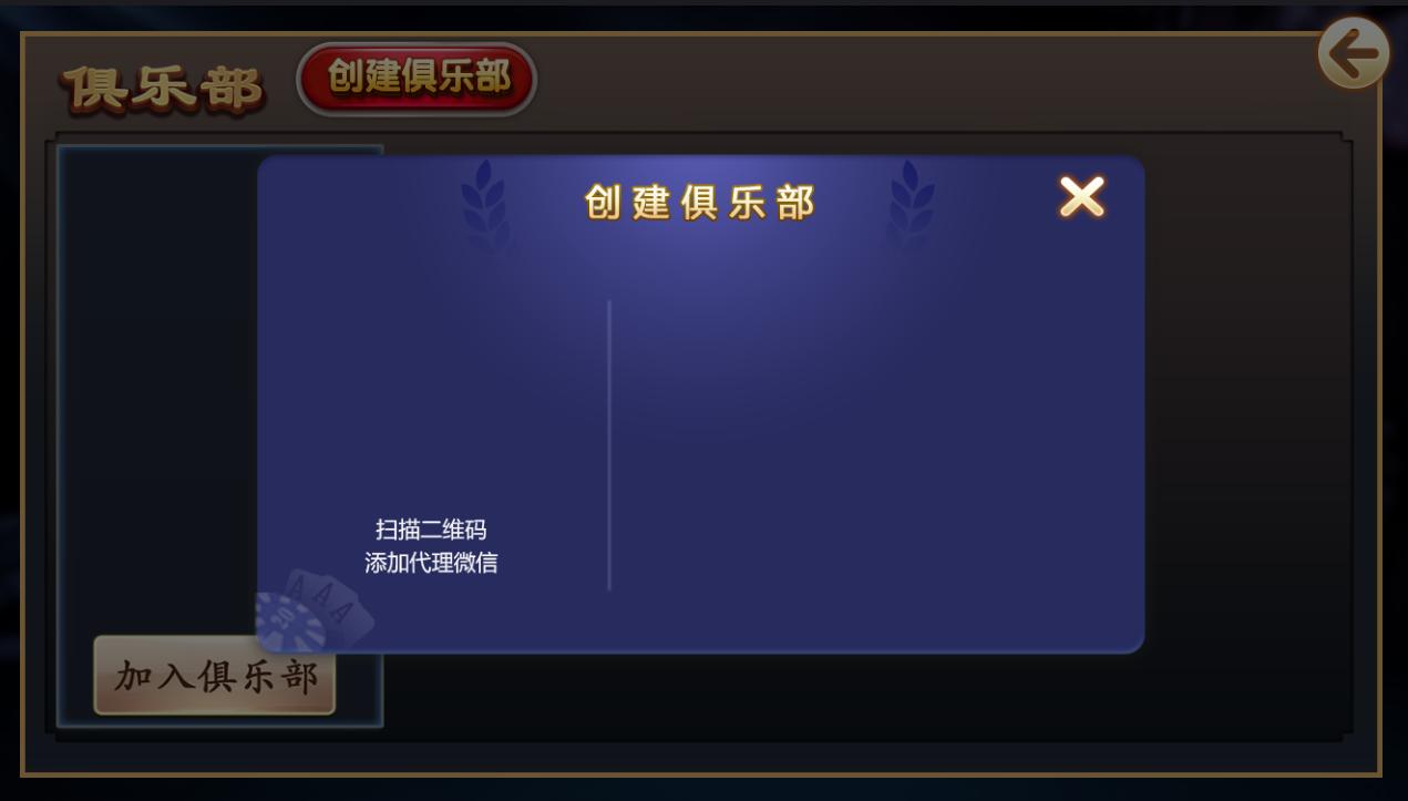 网狐荣耀二开鑫众王者金币场+房卡模式场完整版-第2张