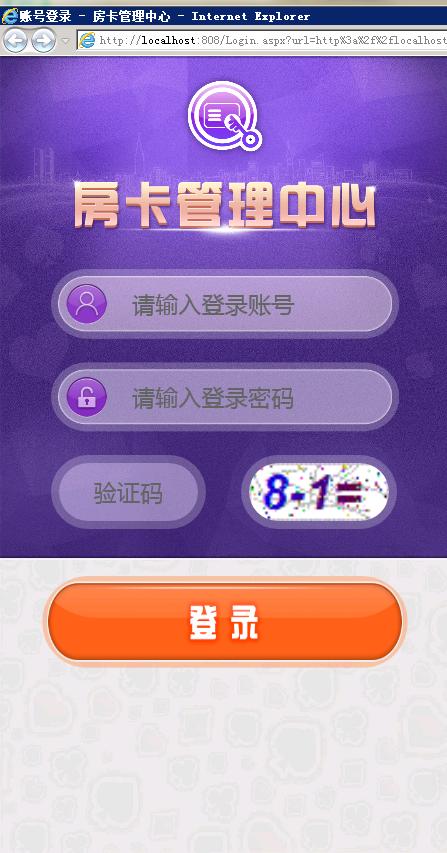 网狐荣耀二开鑫众王者金币场+房卡模式场完整版-第10张