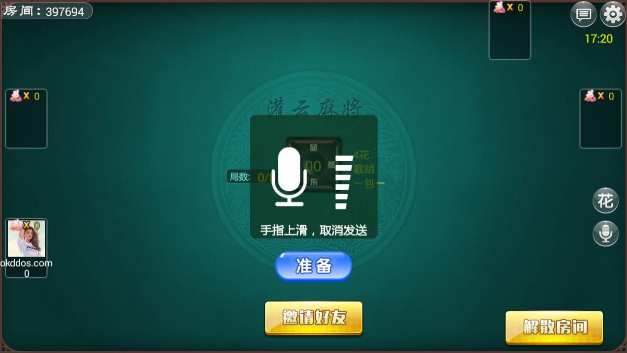 财富岛34款房卡带前控(带视频教程)全网首发运营级插图(4)