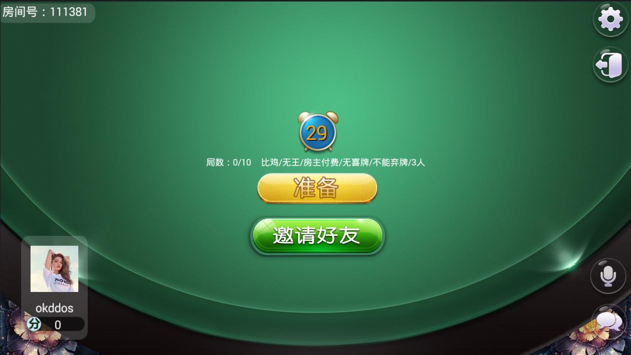 网狐二开完整运营房卡比鸡 牛牛棋牌游戏完整组件插图(2)