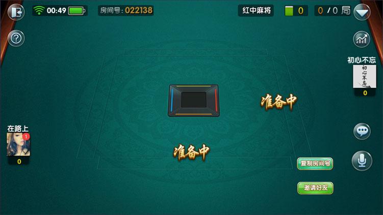锋游互娱游戏平台搭建一条龙服务-第9张