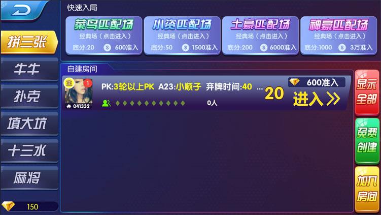 锋游互娱游戏平台搭建一条龙服务-第3张