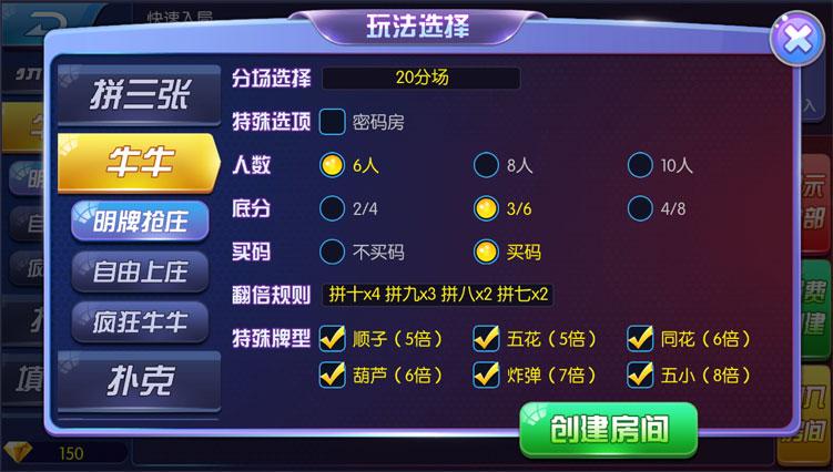 锋游互娱游戏平台搭建一条龙服务-第4张