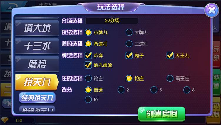锋游互娱游戏平台搭建一条龙服务-第5张