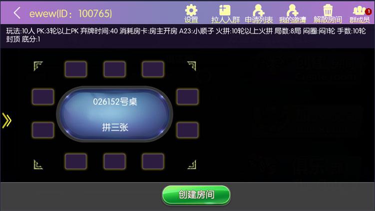 锋游互娱游戏平台搭建一条龙服务-第7张