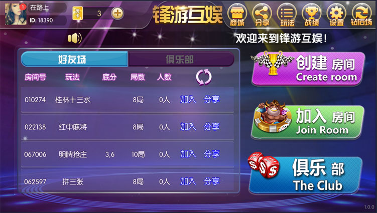 锋游互娱游戏平台搭建一条龙服务-第6张