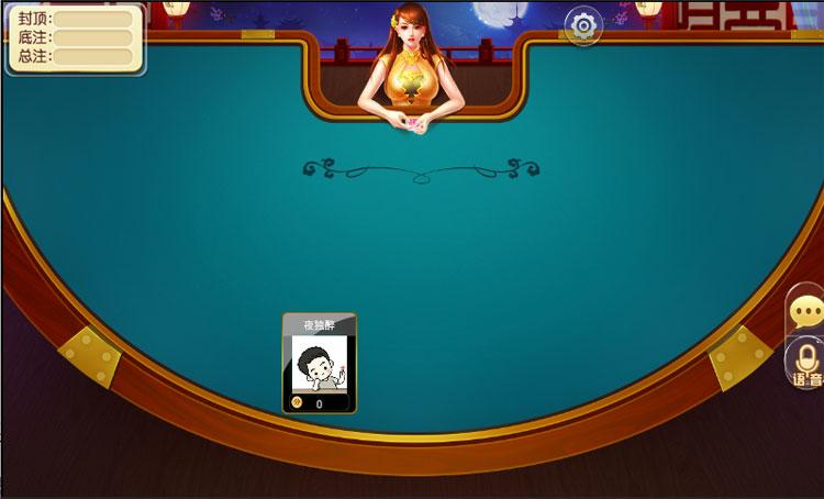 鑫众房卡棋牌组件 支持房间代开 17款游戏集合组件下载插图(3)