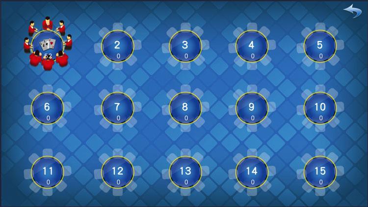 房卡三公棋牌组件 大吃小三公 开船三公棋牌-第5张
