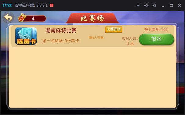 荟聚牌坊最新版 集合湖南麻将 炸金花 斗地主 跑得快 三公 牛牛 运营级组件下载插图(3)