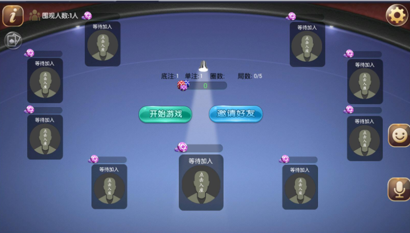房卡炸金花棋牌游戏组件 房卡拼三张带俱乐部下载插图(6)