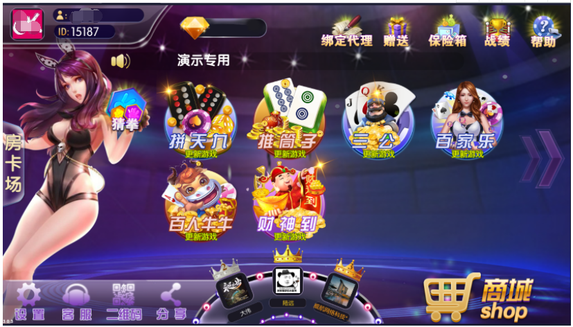 闲来锋游房卡棋牌游戏组件 房卡场+金币场带俱乐部插图(3)
