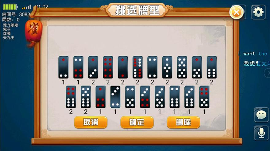 财神牌九 带茶楼 比赛 带上下分 可设置赢家自动抽水-第10张