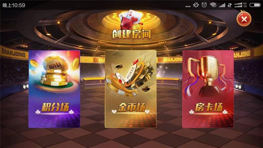 最新锋游互娱新平台 老夫子 房卡+金币双模式-第5张