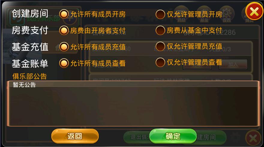 桂湘缘棋牌 桂林字牌扯胡子组件下载插图(5)
