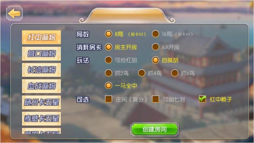 楚国公会 友乐棋牌游戏组件 金币房卡双模式带俱乐部插图(2)
