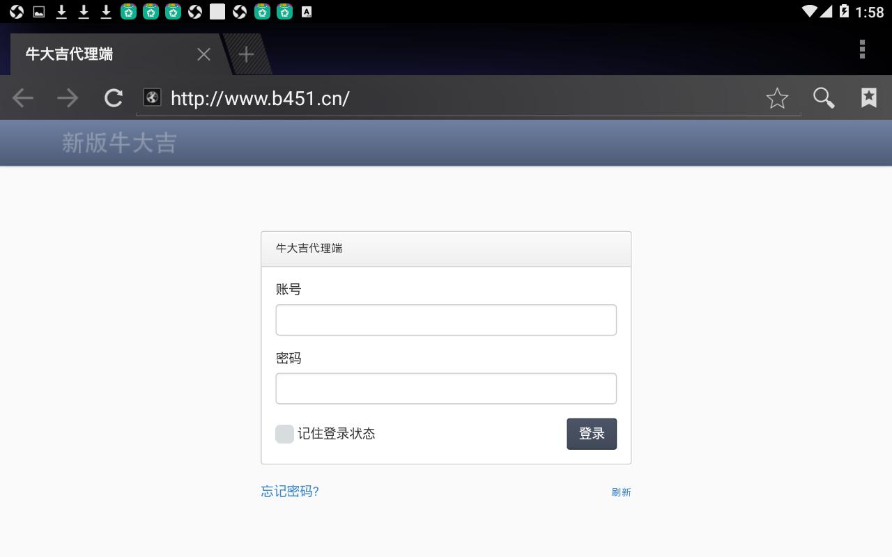 新版牛大吉棋牌组件完整版+双端app/带抽水/带茶楼积分可对接支付短信插图(21)