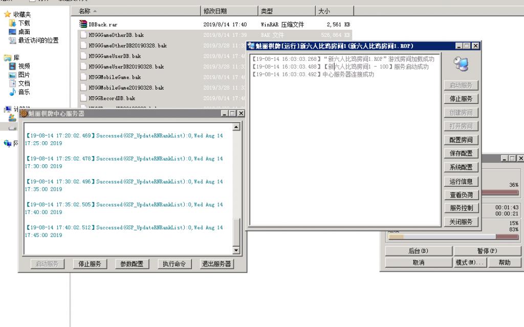 皖南比鸡棋牌组件源码 运营版-第4张