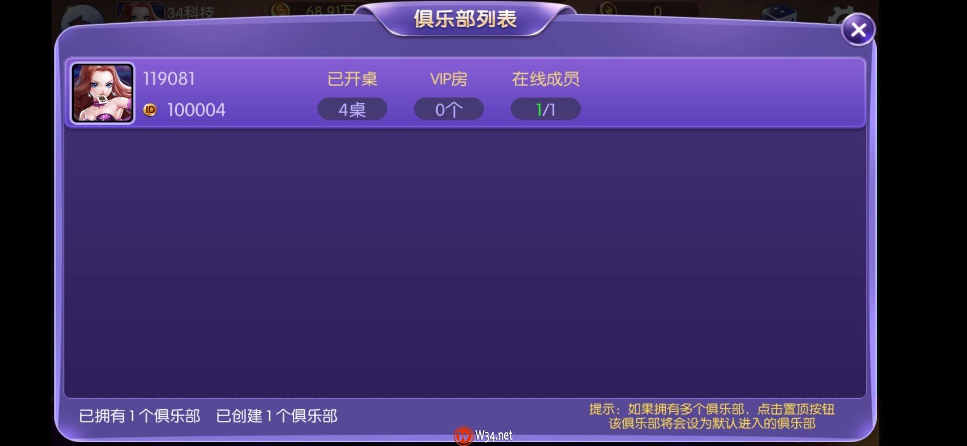 五游联盟双模式-带视频教程插图(29)