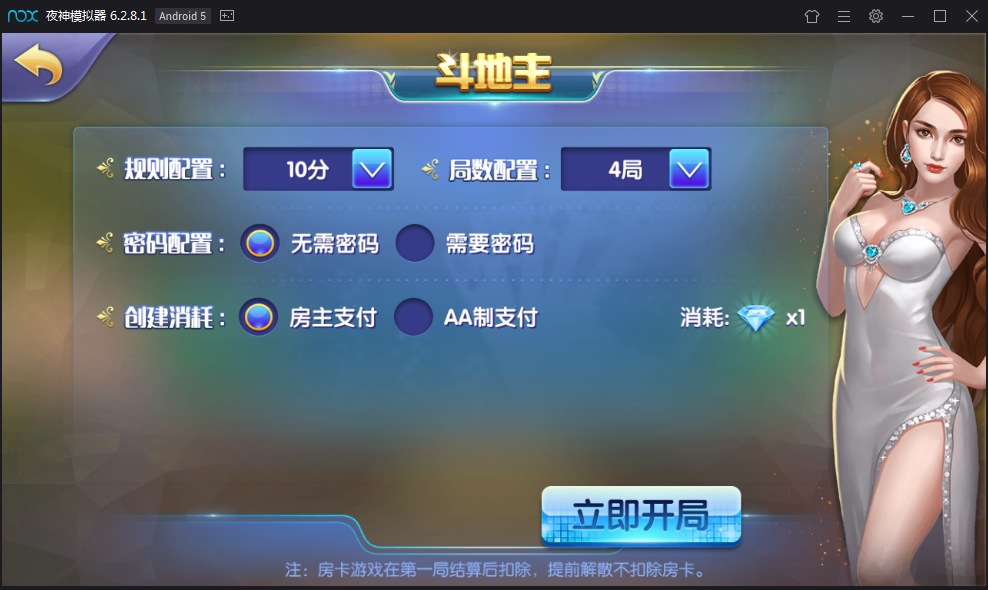 一点米棋牌游戏 安装搭建 网狐精华源码安装 二次开发一点米游戏搭建插图(7)