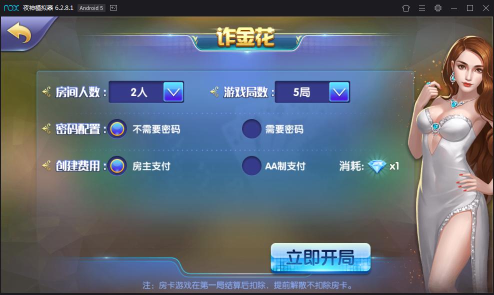 一点米棋牌游戏 安装搭建 网狐精华源码安装 二次开发一点米游戏搭建插图(8)