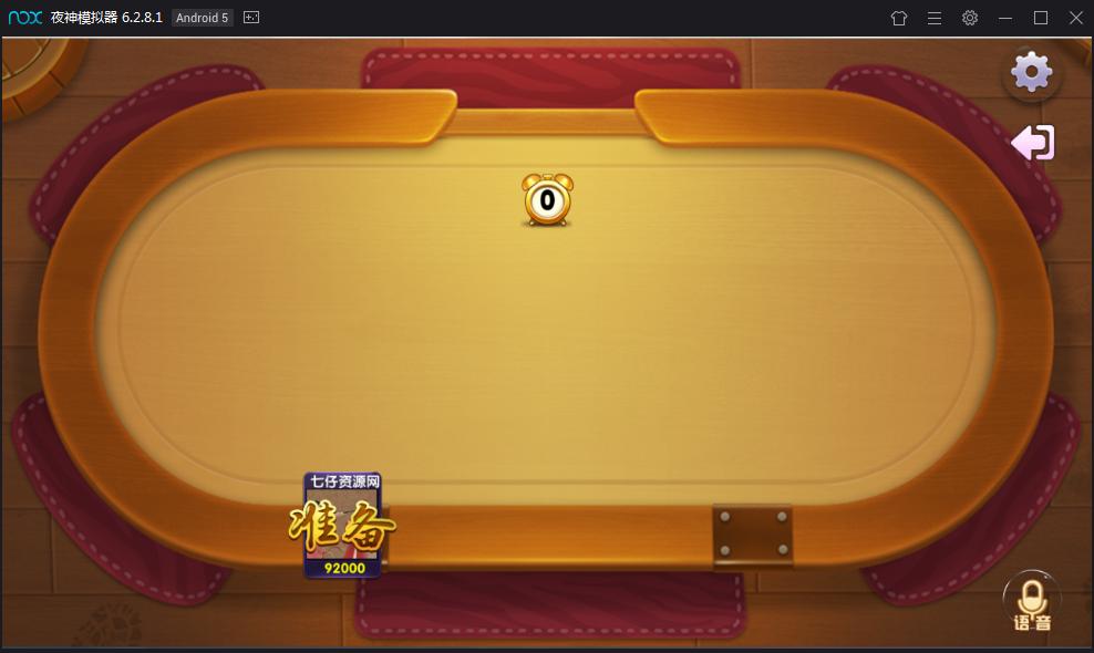 一点米棋牌游戏 安装搭建 网狐精华源码安装 二次开发一点米游戏搭建插图(15)