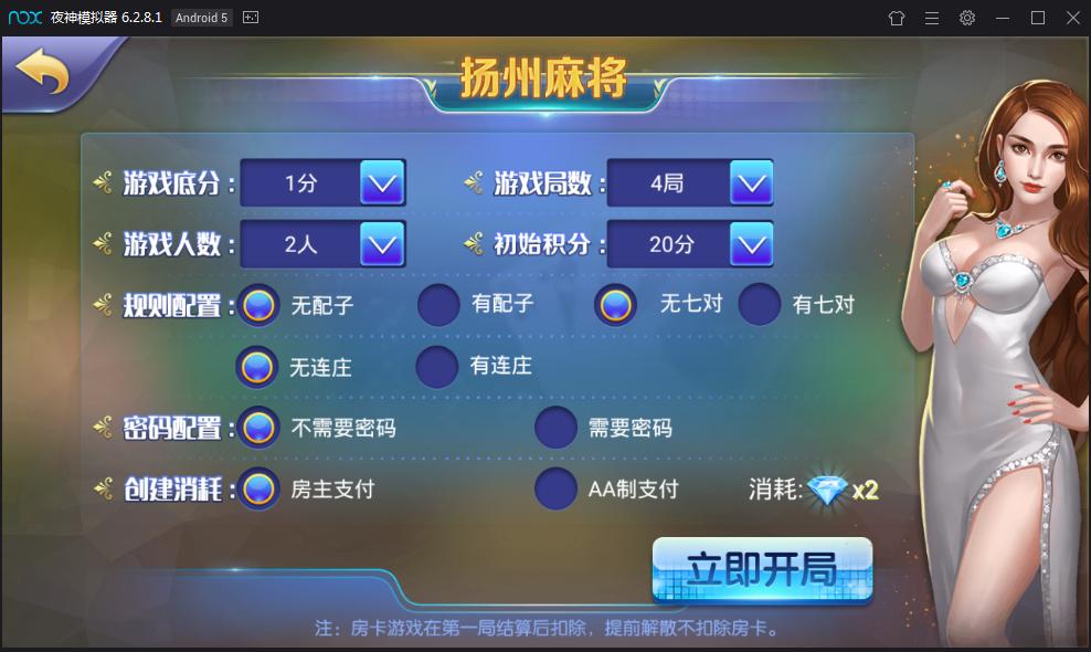 一点米棋牌游戏 安装搭建 网狐精华源码安装 二次开发一点米游戏搭建插图(9)