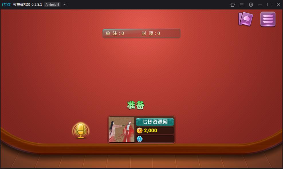 一点米棋牌游戏 安装搭建 网狐精华源码安装 二次开发一点米游戏搭建插图(12)